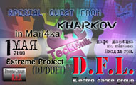 Tecktonik electro dance group D.F.L